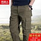 南極人休閒男春夏新款長褲爸爸寬鬆男褲中年褲子男純棉戶外工裝褲【快速出貨】