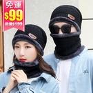 【$99免運】加絨保暖針織毛帽+脖圍套組...
