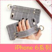 【萌萌噠】iPhone 6 6S Plus 日韓創意腕帶支架 個性千鳥格保護殼 黑白格子三包軟殼 手機殼 手機套