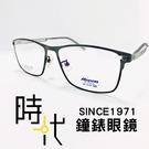 【台南 時代眼鏡 MIZUNO】美津濃 鈦金屬 光學眼鏡鏡框 MF-2127 C05 橢圓框鏡框眼鏡 58mm 黑