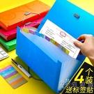 風琴包小多層票據收納袋增值稅發票夾專用欠條收據賬單文件單據盒 小時光生活館