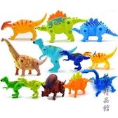 兒童玩具3-6周歲5歲男孩子7恐龍8男童4益智力10積木拼圖9女寶寶CY 酷男精品館