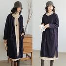 雙層棉麻中長版外套寬鬆過膝亞麻風衣大衣/設計家 F91036