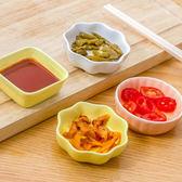 ✭米菈生活館✭【Q268】日式陶瓷調味碟 廚房 餐具 小吃 餐桌 水餃 醬料 醬醋 調味 料理 沾醬 菜碟