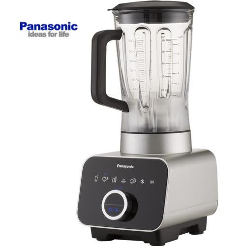 【Panasonic國際牌】養生調理機 MX-ZX1800 ◎順芳家電◎