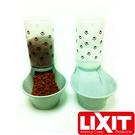 金德恩 美國製造 LIXIT中大型貓狗雙面可用飲水餵食器1980cc