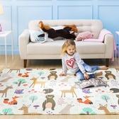 明德XPE兒童泡沫地墊寶寶爬爬墊可折疊嬰兒爬行墊加厚客廳家用