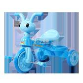 三輪車腳踏車腳蹬車手推車腳踏車小孩寶寶玩具車1-3-5歲igo   卡菲婭