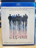 挖寶二手片-Q20-067-正版BD【生日劊樂/My Soul to Take】-驚聲尖叫恐怖大師韋斯克萊文挑戰尺度極限