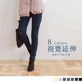OB嚴選《BA1274-》個性趨勢~破損造型顯瘦修身彈性窄管褲.8色--適 S~XL