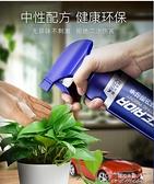 車蠟-汽車表板蠟儀表盤香型劃痕版臘塑料件翻新修復劑保養護理液內飾臺 快速出貨