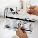 透明PVC防水旅行收納夾鏈包 夾鏈袋 牙刷袋 收納包 透明防水筆袋