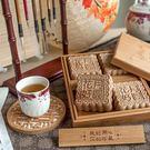 幸福森林【中秋月餅禮盒】檜木雕刻月餅 精...