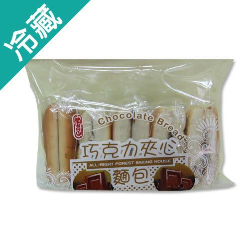 巧克力夾心5入/包【愛買冷藏】