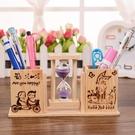 創意筆筒沙漏計時器擺件木質送男生同學兒童卡通可愛生日禮物個性 滿天星
