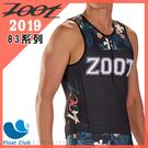 Zoot S19 EST83 83系列 - 無袖三鐵上衣 (男) Z180601012
