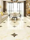 瓷磚貼紙對角貼地板地磚貼防水耐磨地貼客廳...