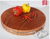 正宗越南鐵木砧板實木切菜板廚房家用圓形Lpm106【每日三C】