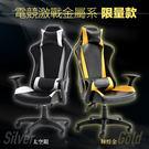 辦公椅 書桌椅 電腦椅【I0264】高級...