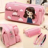女童筆袋小學生 多層多功能可愛小清新文具袋韓國女 初中生鉛筆盒 金曼麗莎