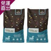 Natures Logic自然邏輯 低敏天然糧 全犬羊肉配方15.4磅 X 2包【免運直出】