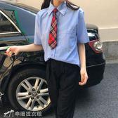 領帶 復古原宿學院風帥氣蹦迪土酷ins裝飾領帶搭配襯衫女學生潮人 辛瑞拉