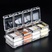onlycook 式調味瓶調味罐 調料盒套裝 現代時尚調味盒 廚房用品歐歐流行館