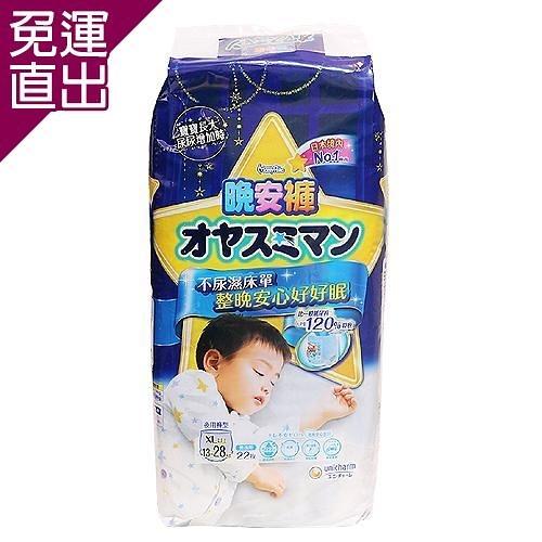 滿意寶寶 晚安褲 男孩用紙尿褲 (XL)22片X3包【免運直出】