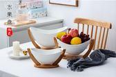 陶瓷水果盤水果籃大號果盆沙拉碗創意禮品果盤創意現代客廳簡約 【鉅惠↘滿999折99】