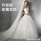雙層長款大拖尾頭紗女新娘結婚拍照道具3米婚紗頭飾網紅超仙森系