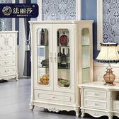 法麗莎傢俱歐式酒櫃客廳裝飾櫃法式雙門玻璃紅酒櫃儲物邊櫃G2 DF萌萌小寵