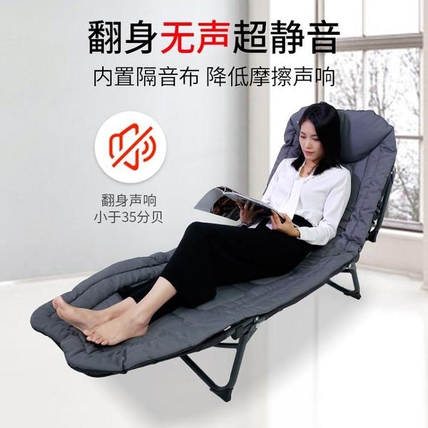 摺疊躺椅 摺疊床單人午休床家用辦公成人午睡床簡易行軍便攜多功能躺椅 果果輕時尚NMS