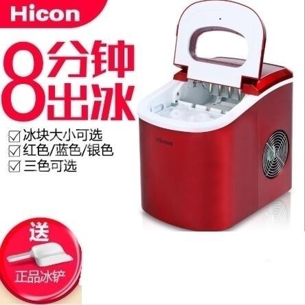 制冰機 15KG家用小型制冰機奶茶店KTV商用圓冰手動加水自動制冰  免運DF