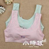 女童文胸純棉發育期小背心式初中學生內衣薄款無鋼圈兒童胸罩抹胸