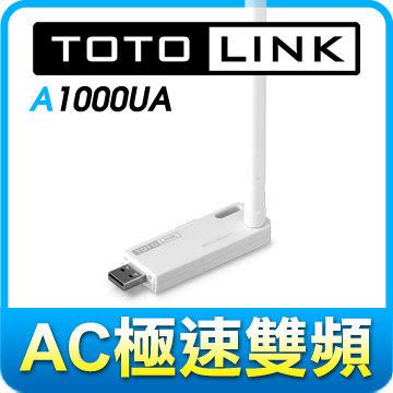 TOTOLINK A1000UA 飆速AC雙頻USB無線網卡