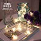 【半島良品】電池式LED星星燈3米_不附...