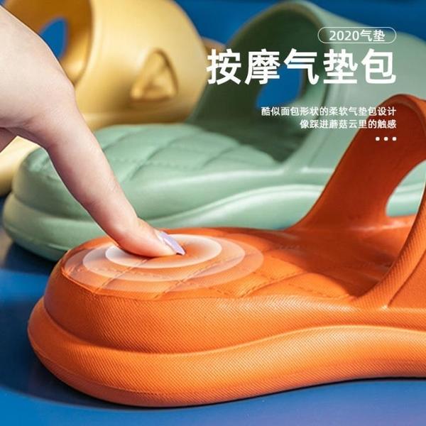 日式EVA家用超厚底涼拖鞋女情侶家居浴室洗澡防滑 【母親節禮物】