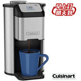 買就送好康【美膳雅Cuisinart】全自動研磨美式咖啡機 DGB-1TW DGB1TW