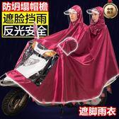 電動車摩托車單人雙人成人雨衣加大加厚電瓶車自行車男女雨披【全館鉅惠風暴】