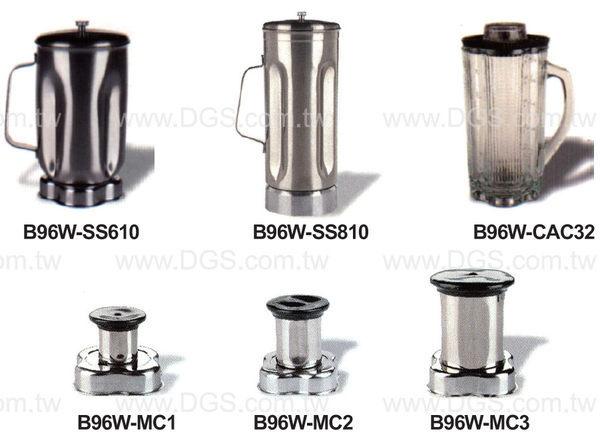《WARING》均質機用均質杯Container for Blender