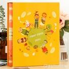 567寸裝700張相冊影集5寸6寸7寸相冊本紀念冊插頁式大容量家庭 圖拉斯3C百貨