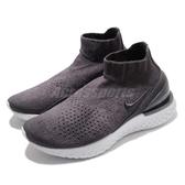 【六折特賣】Nike 慢跑鞋 Wmns Rise React Flyknit 灰 高筒 緩震回彈 女鞋 男鞋 運動鞋【ACS】 AV5553-004