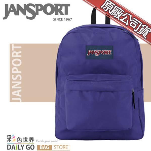 JANSPORT後背包包帆布包大容量JS-43501-05B紫