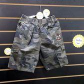 ☆棒棒糖童裝☆(E18005)夏男大童鬆緊腰迷彩左右兩側大口袋平織短褲 S-XXL