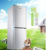 KEG/韓電 BCD-176DC小冰箱雙門家用小型兩門電冰箱節能靜音冷藏igo 依凡卡時尚