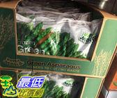 [COSCO代購] 需冷凍宅配 C122481 VEGGIE MARIA ASPARAGUS 冷凍秘魯綠蘆筍1公斤
