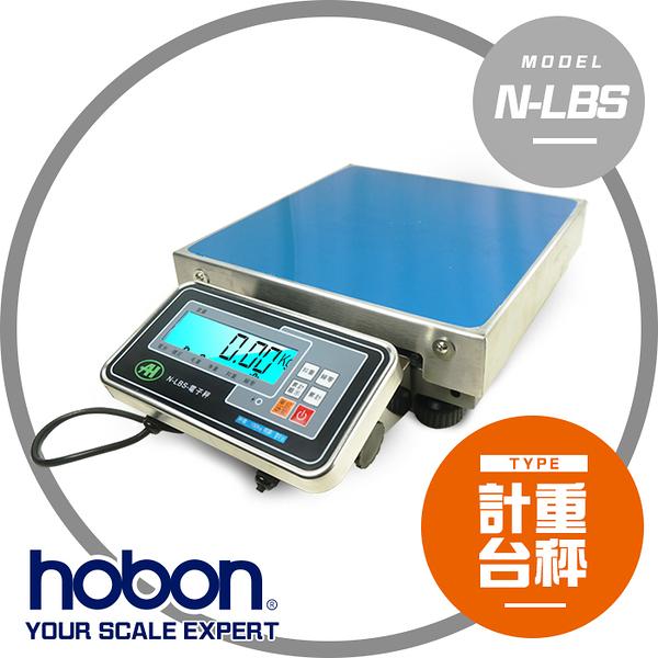 hobon電子秤 N-LBS攜帶式計重台秤 【150Kg x 20g 】