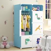 兒童衣櫃簡易經濟型小孩寶寶嬰兒布衣櫥學生宿舍塑料儲物收納櫃子XL2325【東京衣社】