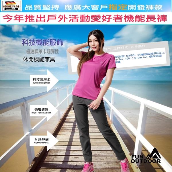 防曬長褲-女款多口袋防潑水超彈性輕薄快乾萊卡UPF50+(