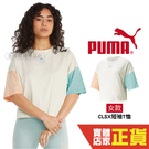 Puma 女 短袖 運動短袖 T恤 流行系列 運動上衣 短T 休閒 上衣 純棉 慢跑 路跑 53169688 歐規